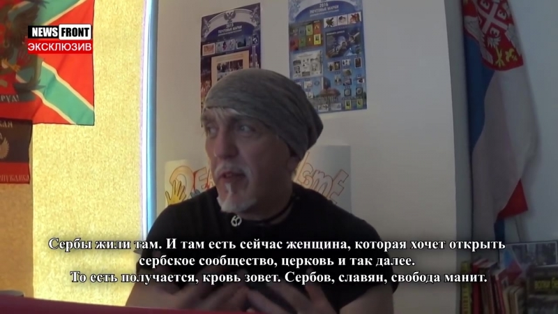 Зак Новак: