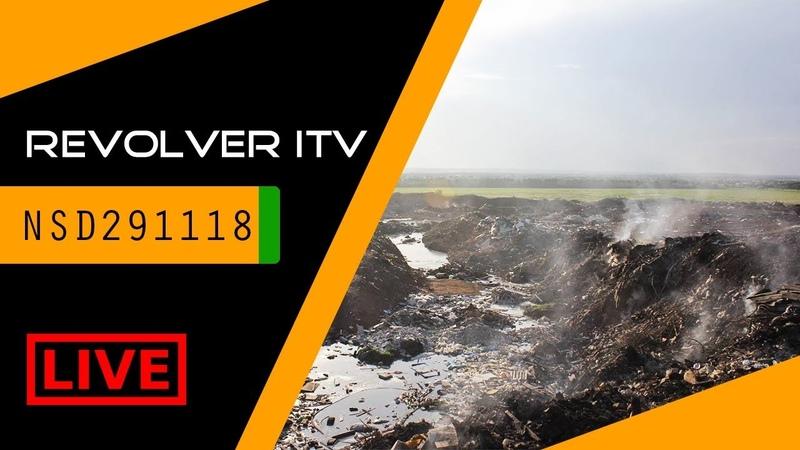 Ядовитое кольцо мусора Москвы окружает Коломну • Revolver ITV
