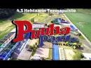 PuuhaPark TV mainos 2018 1