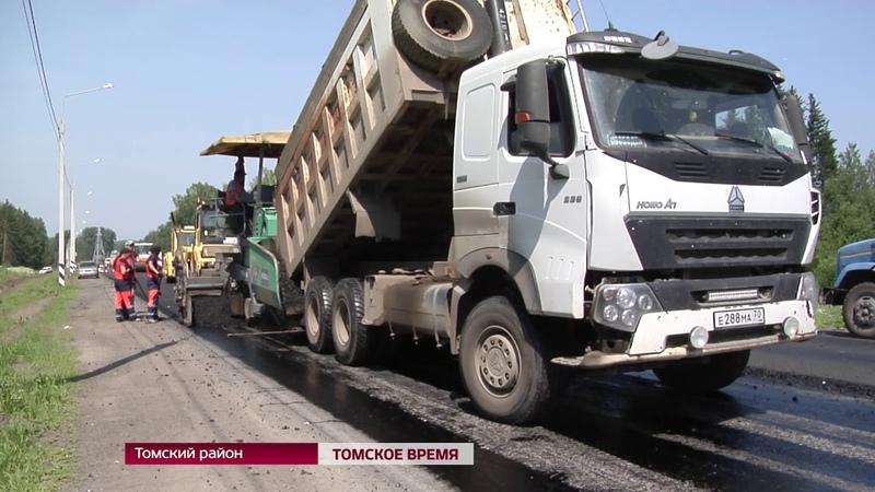 На трассе Томск-аэропорт запустят реверсивное движение