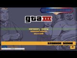 Каталина СЦЮКА Grand Theft Auto III(GTA 3)