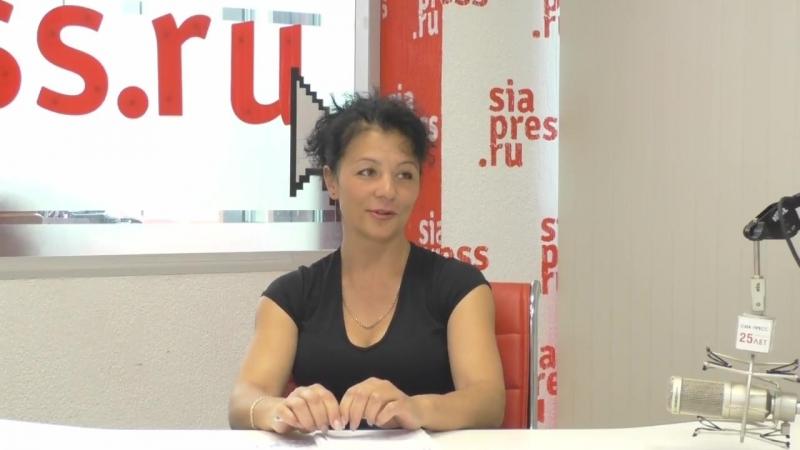 ONLINE Наталья Сафонова