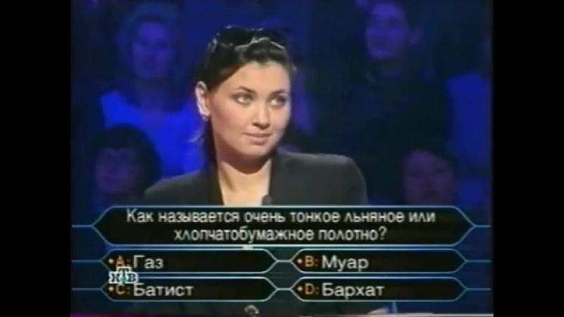 О счастливчик 02 09 2000