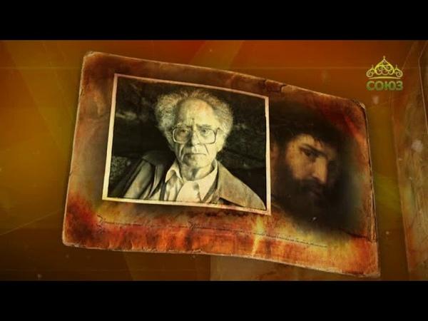 Простые истории. Философ Григорий Померанц