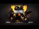 Игра Call of Duty Black Ops 4 Зомби 2018 Большой русский трейлер КиноТреки HD