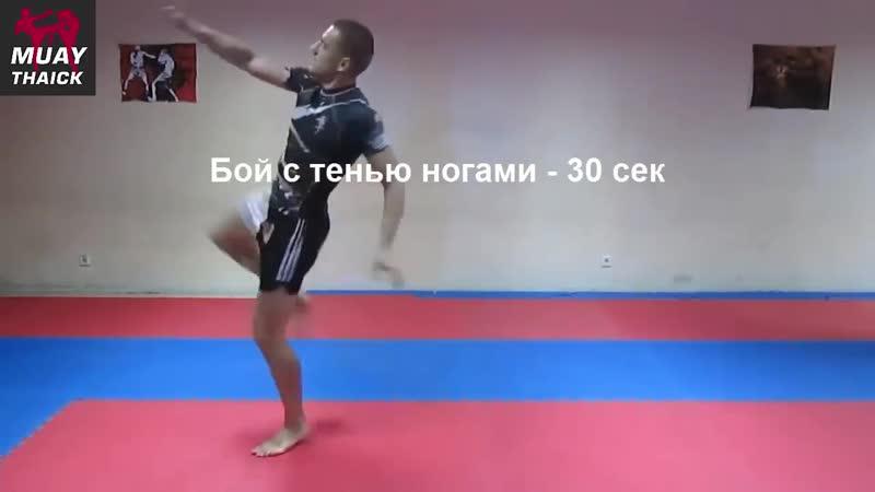подборка упражнений с собственным весом, которые увеличивают силу удара gjl,jhrf eghf;ytybq c cj,cndtyysv dtcjv, rjnjhst edtkbxb