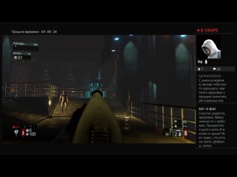 Прямой показ PS4 TheHankThe Спец-Праздничный выпуск 97 Killing Floor 2 Вирус на свободе