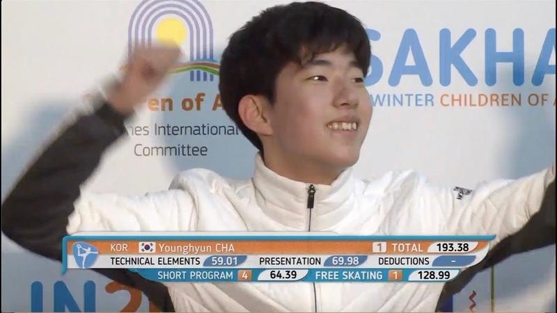 🥉 [128.99] 차영현 Younghyun CHA (KOR) - I Winter Children of Asia Games Junior Men - FS - 15.02.19