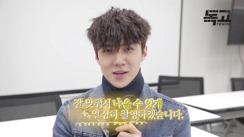 [VIDEO] 180905 EXO Sehun @ oksusu SK YouTube Update