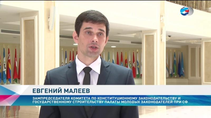 Ужесточить наказание для _автохамов_ предлагают в Палате молодых законодателей при СФ