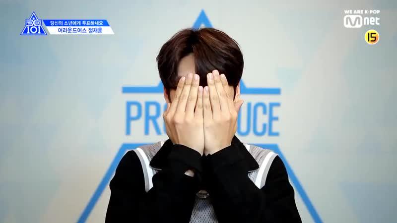 Eye contact Jeong JaeHun