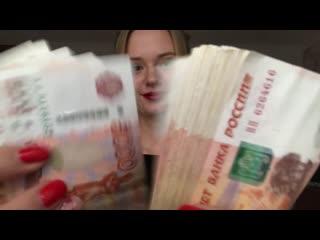 Девушка заработала 400 тыс. рублей на экспрессе и показывает выигрыш!