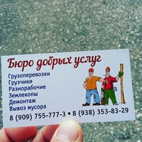 Анкета Алексей Ерёмин