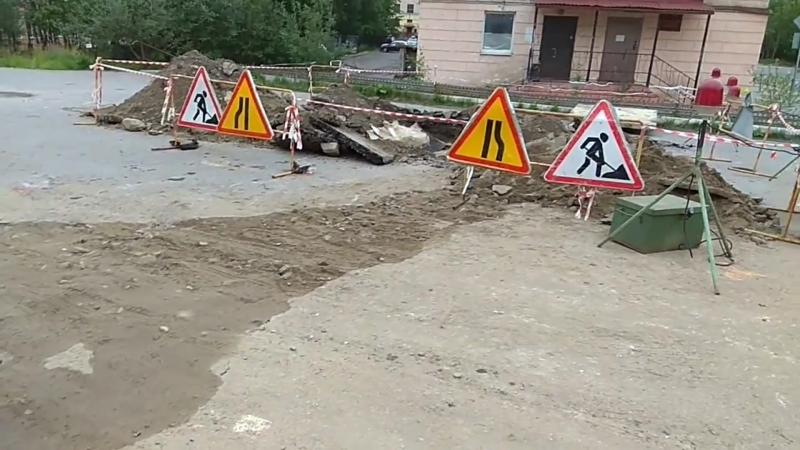 Перекоп на улице Душенова