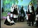 Кривий танець украинский обрядовый танец игра