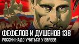 Прямая линия Путина. Возможна ли мобилизация без социализма?