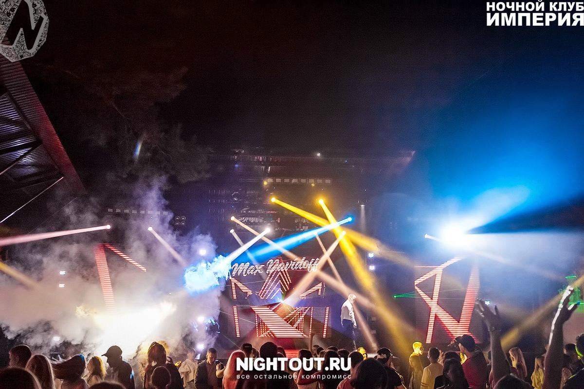 Империя ночной клуб горный русское стрептиз в ночном клубе смотреть онлайн бесплатно