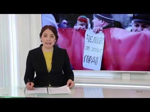 Новости Псков 16.02.2019 / Итоговый выпуск