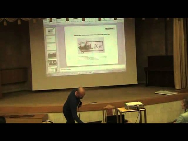 Константин Гаранин Маркетинг территории в информационном обществе часть 2