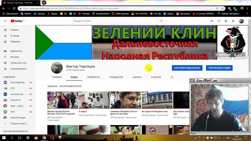 УМЕР ГЛАВА АМУРСКОГО РАЙОНА ХАБАРОВСКОГО КРАЯ 2019