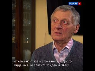 «Откровения мужчин Примадонны». Посвящается юбилею Аллы Пугачевой