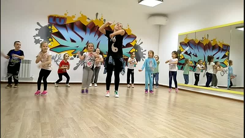 Hip Hop Kids (6-12 лет)