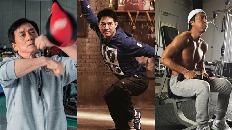 Jackie Chan (成龍), Jet Li (李连杰), Donnie Yen (甄子丹) Training 2018
