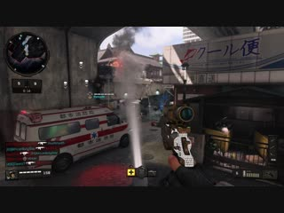 I used that water cannon to give my axe more momentum for a bankshot. black ops 4