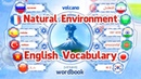 Lesson: Natural Environment | English Vocabulary Translator With Pictures | Word Book