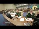 Военная приемка Академия Генштаба ВС РФ