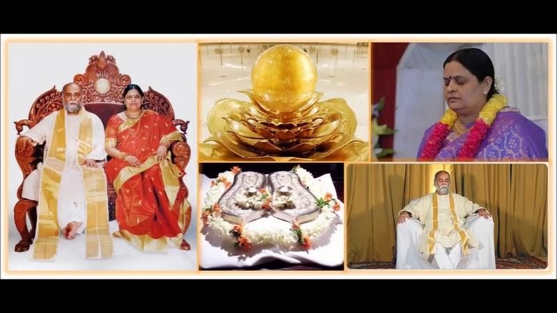 Amma bhagavan songs