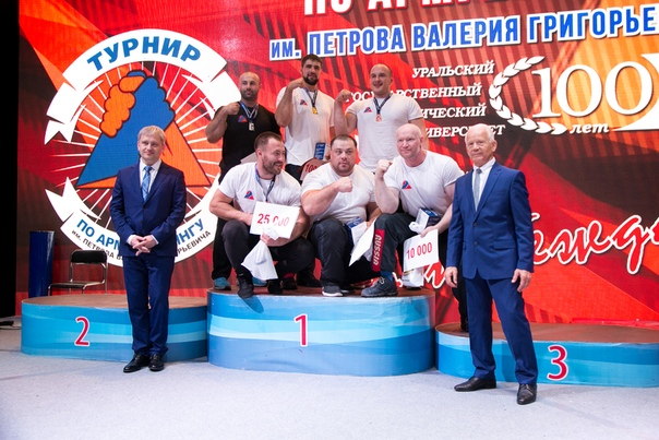 Petrova VG Armwrestling Tournament - Absolute Weight Category Podium: 1. Vitaly Laletin, 2. Georgy Khaspekov, 3. Denis Mitin