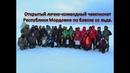 Лично командный чемпионат Республики Мордовия по зимней блесне