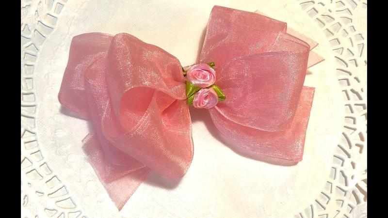 Laço Rosy Organza Outubro Rosa 💝🎀