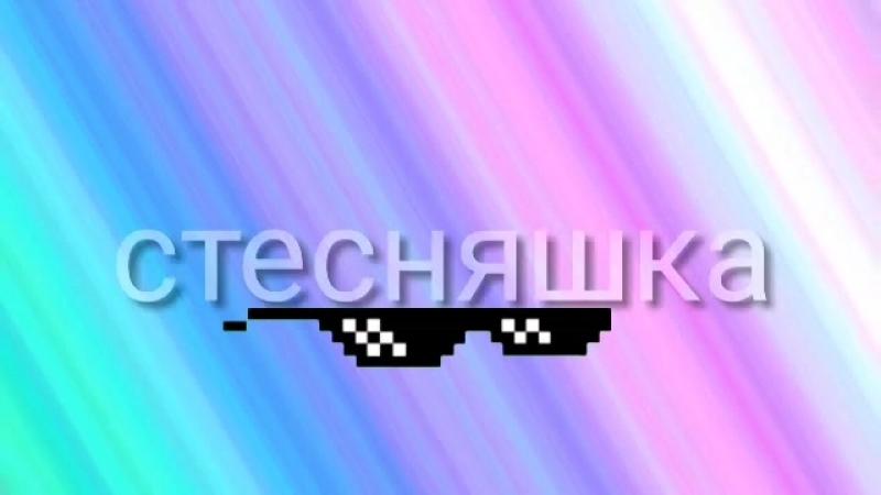 Без имени 70 640x360 0,94Mbps 2018-06-18 22-07-09.mp4