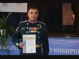 Сибирский кадетский корпус - победа в конкурсе