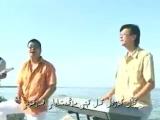 уйгурские