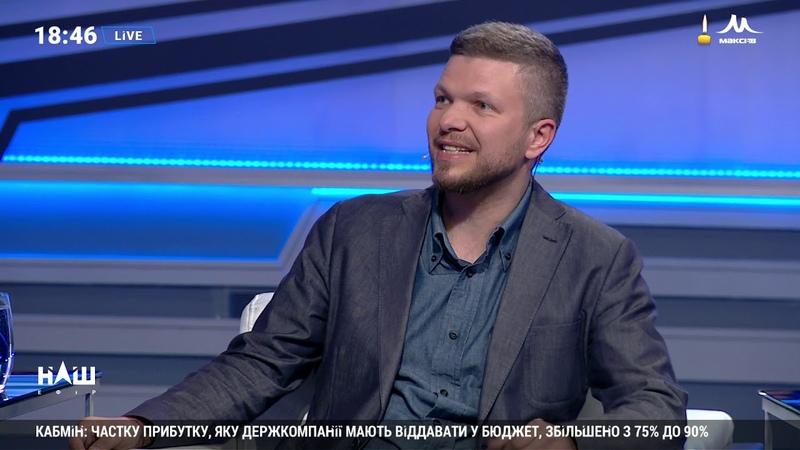 """Мова, імпічмент, російські паспорти, дострокові парламентські вибори - """"Події тижня"""" 26.04.19"""