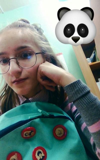 Ксения Осекина