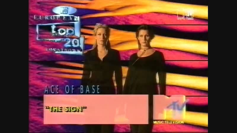 ACE OF BASE - THE SIGN \ 1993