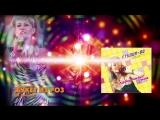 Студия-80 - Букет из роз ( CD, 2017 )