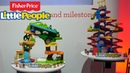 Fisher-Price Little People Share Care Safari Playset and Take Turns Skyway