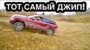 ЕДУ ДОМОЙ ЧЕРЕЗ ОВРАГ НА ГРАНД ЧЕРОКИ TRAILHAWK НАБЛЮДЕНИЯ НА БЕЗДОРОЖЬЕ jeep grand cherokee