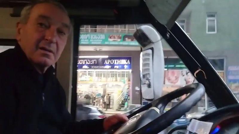 Batumi şäheri Gruziýa gezelenç 🇬🇪🇹🇲🇹🇷🇷🇺🇬🇧 subscribe please