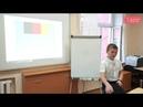 Выступление ученика в школе программирования Coding Skills