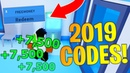 ALL LATEST CODES IN JAILBREAK 2019! Roblox