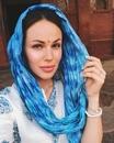 Ольга Карпухова фото #3