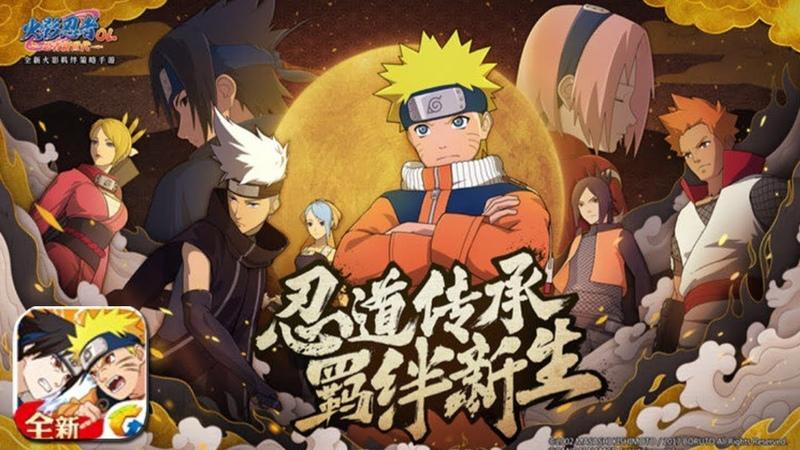 Naruto Online Mobile - Первый Взгляд , Обзор, Летсплей, Геймплей (Android/iOS)