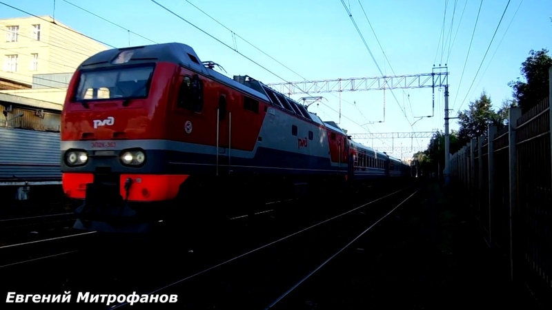 Электровоз ЭП2К-363 (ТЧЭ-33) со скорым поездом № 259А, Санкт-Петербург - Анапа.