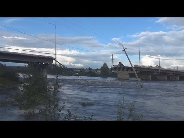 Волноваться нет причин. Мост утонул. Следующий Крымский